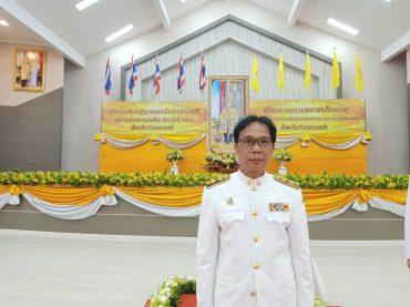 สพป.กำแพงเพชร เขต 1 ร่วมพิธีเฉลิมพระเกียรติพระบาทสมเด็จพระเจ้าอยู่หัว เนื่องในโอกาสวันเฉลิมพระชนมพรรษา 28 กรกฎาคม 2563